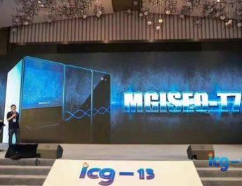 MGI stellt MGISEQ-T7 vor, das bahnbrechende Sequencing-System mit ultrahohem Durchsatz