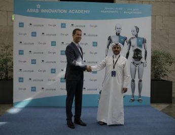 Le Parc des Sciences et des Technologies du Qatar Lance la Deuxième Édition de l'Arab Innovation Academy