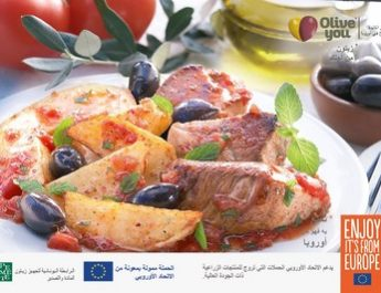 Olive You European Table Olives Campaign presents a delicious savory Olive recipe that will excite your guest's taste buds.