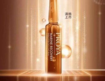 Proya zorgt voor merkupgrade: met 15 jaar toewijding is dit een Chinese klassieker