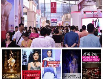 Des tissus aux marques, le Salon international des sous-vêtements de marque en Chine est le spectacle le plus influent de la lingerie dans le monde