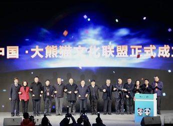Si è conclusa a Ya'an la seconda conferenza sul marketing dei nuovi media dedicati al turismo del Sichuan